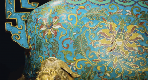 Sotheby's – Imperial Cloisonné and Jade: Chinese Art from the Brooklyn Museum