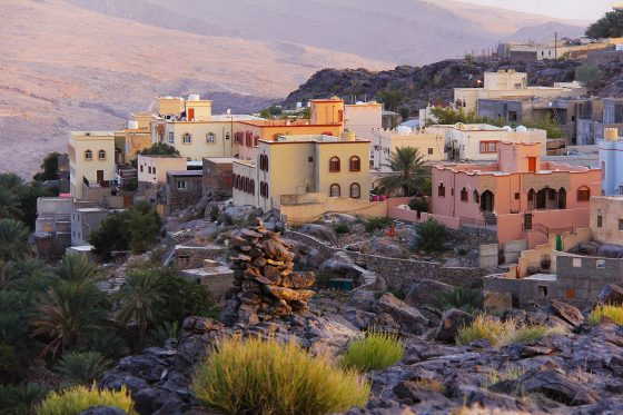 Sotheby's International Realty Brand Opens First Office in Oman